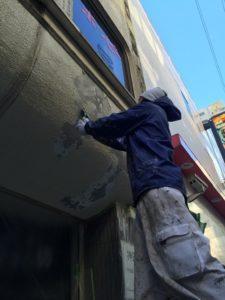 外壁ケレン/筑波塗装